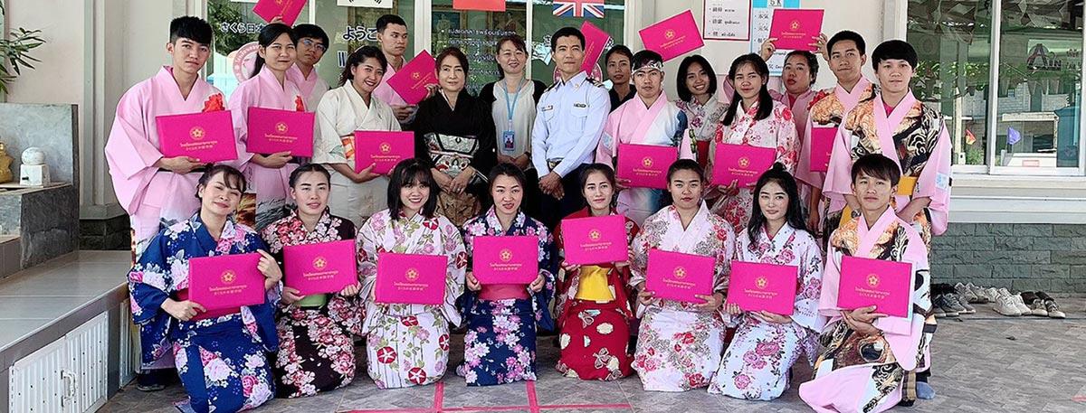 さくら日本語学校 卒業式 2019.10.30